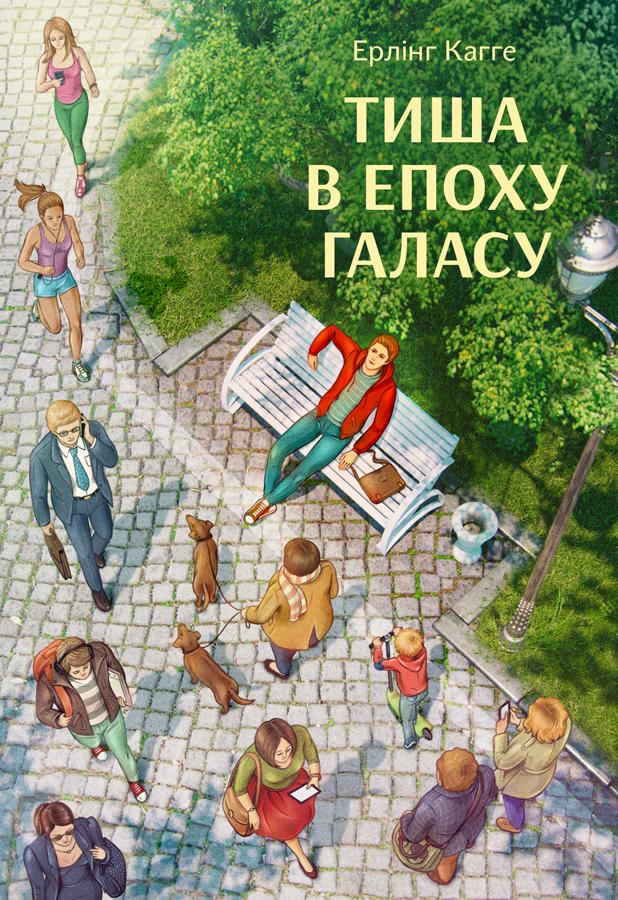Tisha_cover1